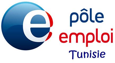 Emploi-tunisie-travail